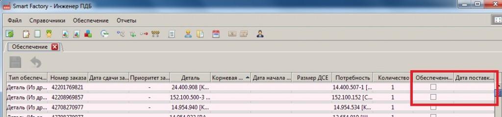 Оперативный - справочник комплектующих